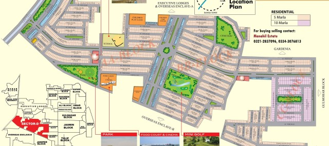 ... Bahria Town Sector D AA Block Lahore, 5 Marla Corner Plot For Sale