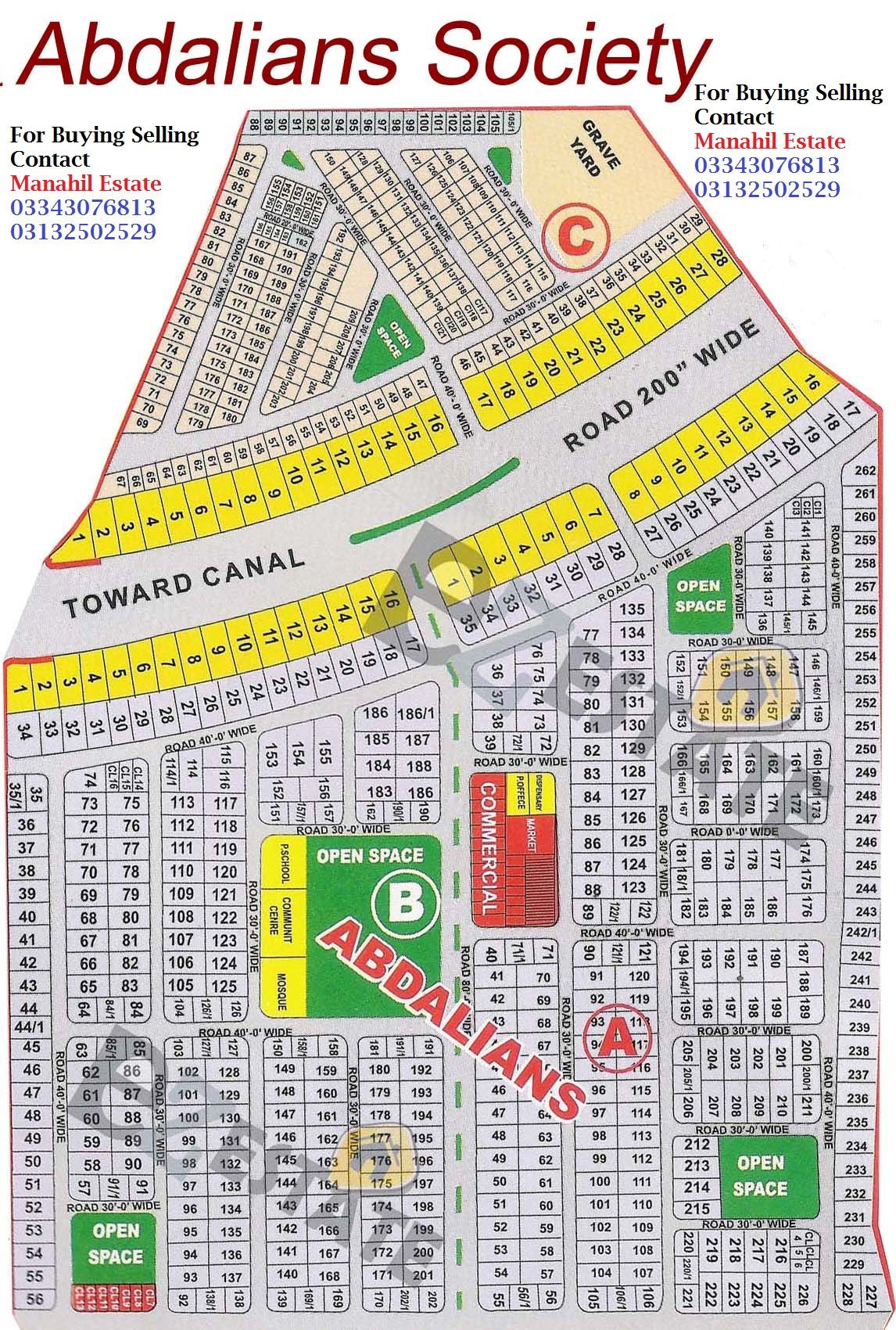 ... Cooperative Housing Society Lahore, 5 Marla Commercial Plot for Sale