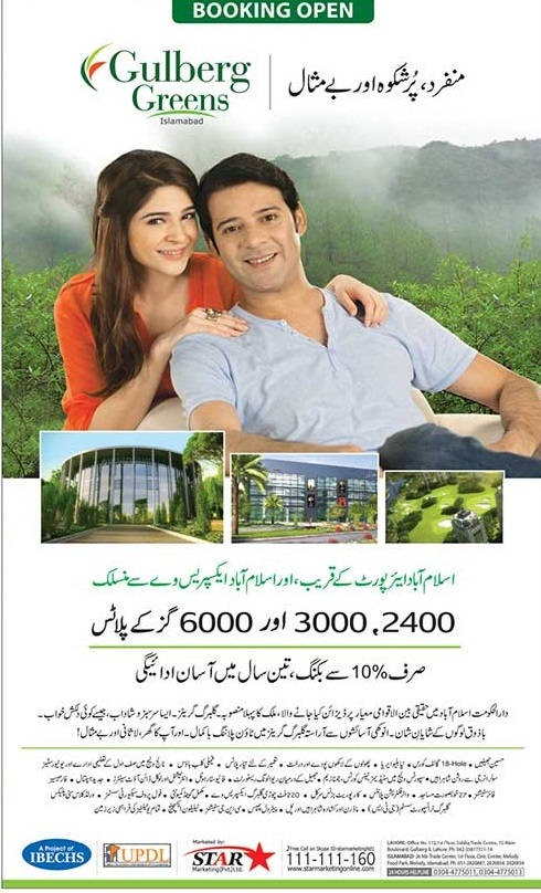 gulberg-greens-islamabad-booking-open
