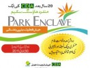 Park-Enclave-Islamabad
