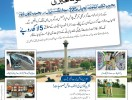 bahria-town-karachi-launching-within-week