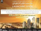 bahria-town-karachi-project-launch