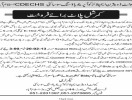 cdechs-commercial-plots-ad-bids-required