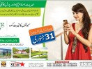 gulber-greens-plots-booking-date