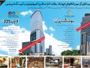 hoshang-pearl-opal-225-bahria-town-karachi