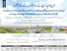 bahria-town-karachi-refund-policy