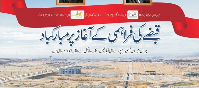 New Possessions in Bahria Town Phase 8 Sectors and Garden City
