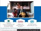 Bahria-Town-Insurance