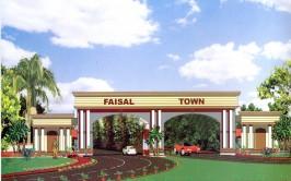 Faisel town