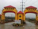 pechs main gate