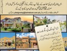 bahriatown-design-wing