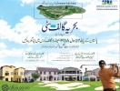 bahria-golf-city-karachi