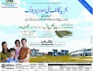 Bahria Golf City Overseas Block Karachi