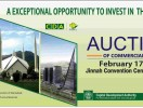 CDA-Auction-of-Commercial-Plots-17-February-2015-Islamabad