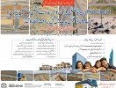 Bahria-Town-Karachi-Possessions-midway-commercial