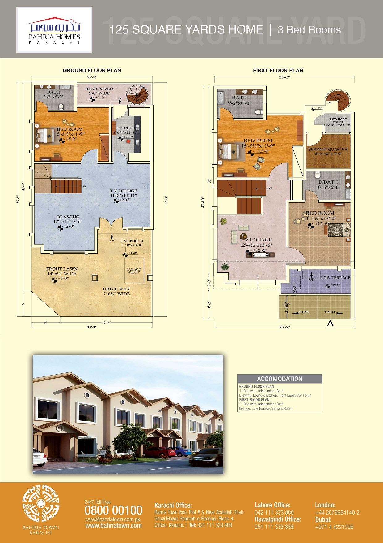 Floor plans of 125 and 200 sq yards bahria homes karachi for Home layout planner