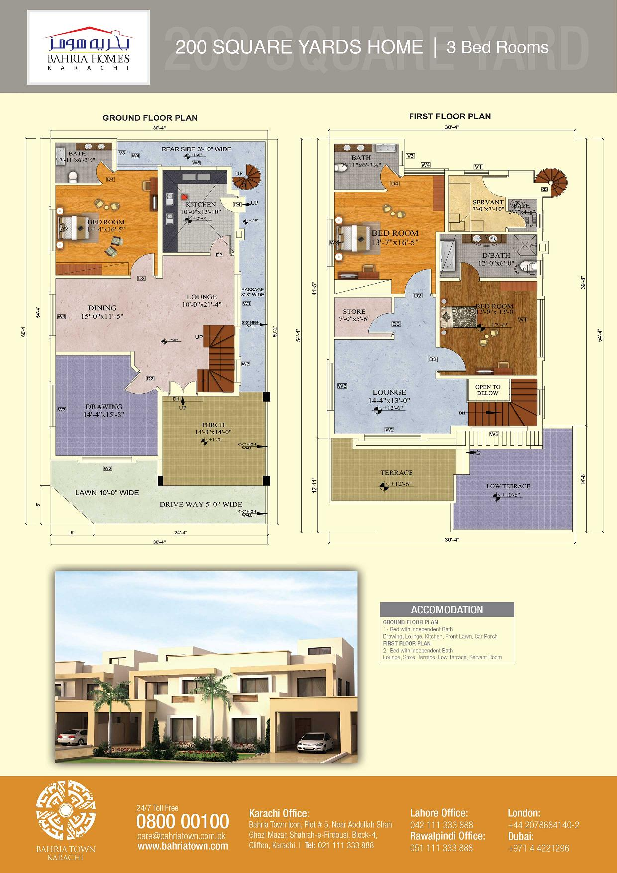 Floor plans of 125 and 200 sq yards bahria homes karachi for Awami villas 3 map