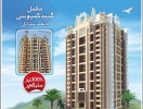 Defence Executive Apartments Alghurair Giga