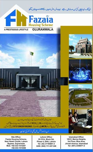 Blue World City Islamabad - Project Details, Location and Plot Prices