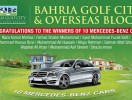 Bahria-Golf-City-Karachi-Mercedez-Benz