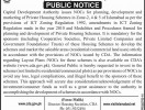 CDA Notice regarding NOC Compliance