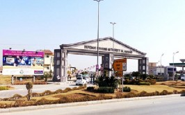 DHA Phase 2 Islamabad Main Gate Picture