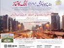 Jinnah Avenue Commercial Booking