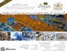 Jinnah Avenue Commercial Plots Coming Soon in Bahria Town Karachi