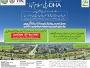 DHA Valley Plots Shift to Bahria Phase 8 or Bahria Karachi