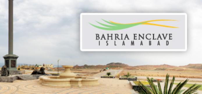 DHA Bahawalpur Project Location, Features and Plot Prices