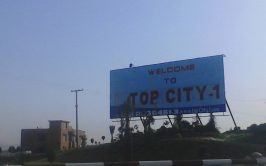 topcity-1 islamabad pictures2