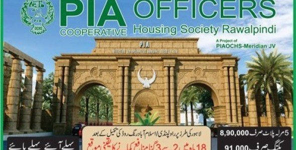 PIA Officers Cooperative Housing Scheme Rawalpindi Plots Booking Details