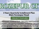Ferozpur City Housing Scheme Lahore