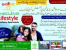 Executive Lifestyle Residency Karachi