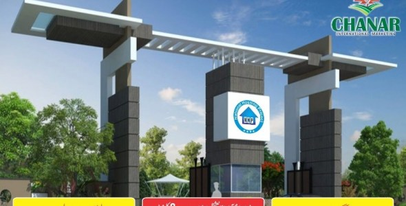 National Housing Project – Details, Location, Plot Prices and Installment Plan