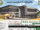 DHA Avenue Mall Islamabad AD