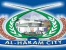 Al-Haram City Rawalpindi Logo