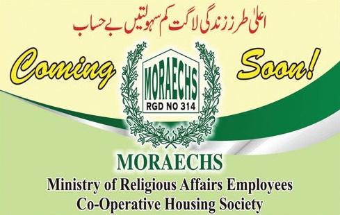 Ministry of Religious Affairs Co-Operative Housing Society Islamabad