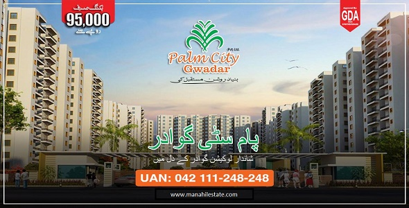 Palm City Gwadar – Booking Details, Location Map and Plot Prices