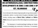 CDA Notice