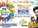 DHA Spring Gala