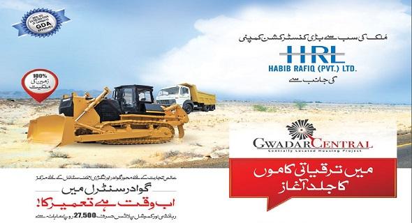 HRL to Initiate Development Work at Gwadar Central Housing Scheme