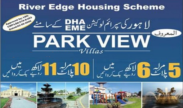 Park View Villas Lahore Launches New Booking 5, 10 Marla & 1 Kanal Plots