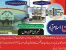 Wapda Town Notice