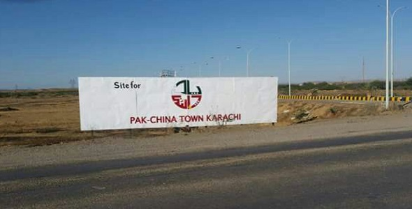 Pak China Town Karachi – Project Details, Location, Maps and Prices