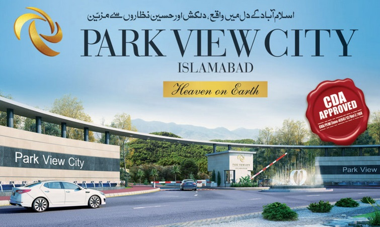 Park View City Islamabad NOC Restored and Prices Revised