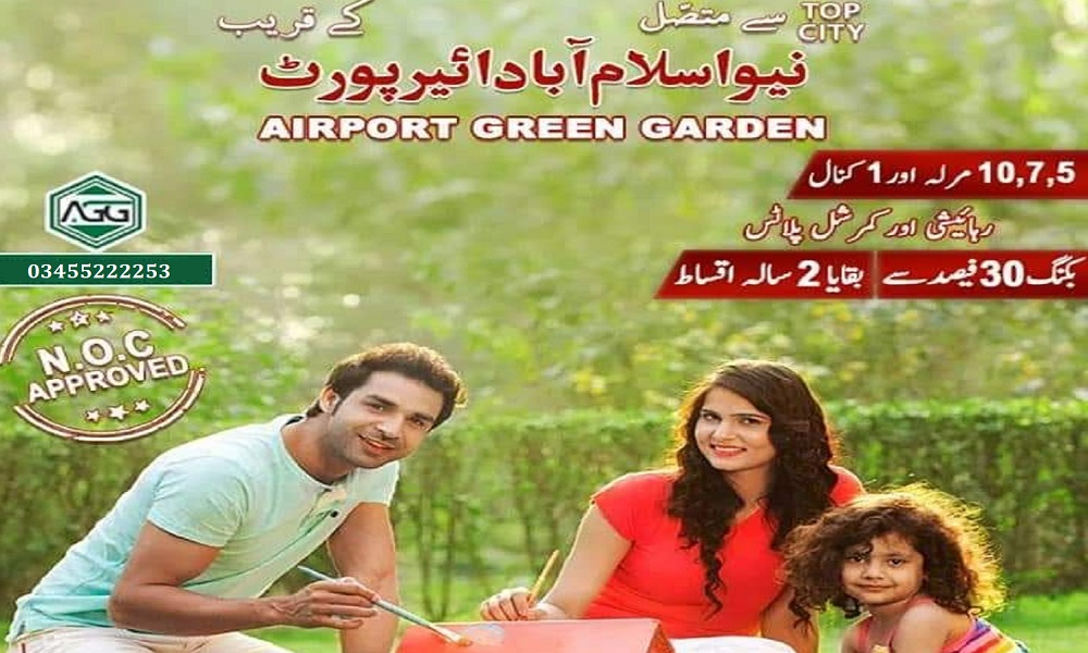 Islamabad dating Club