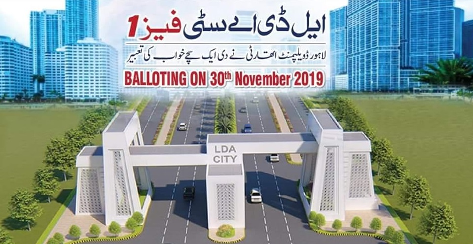 LDA City Lahore Announces Location Ballot Date